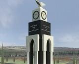 ARAB AMERICA UNIVERSITY MEMORIAL