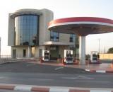 AL HUDA GAS STATION RAMALLAH